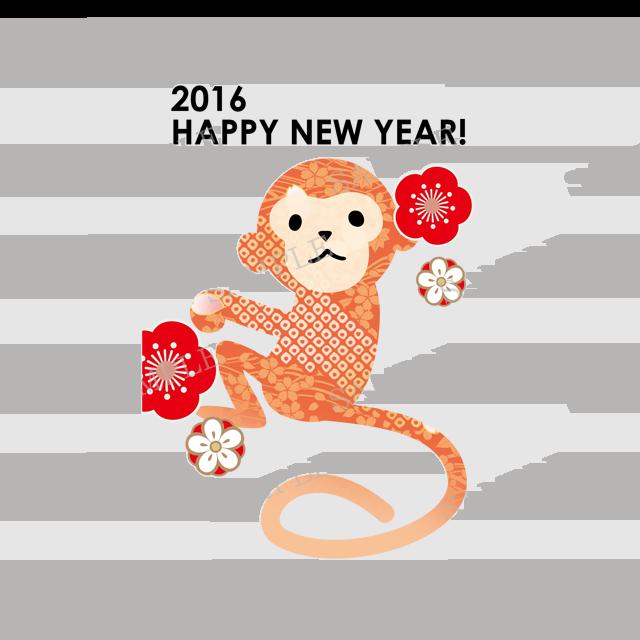 さる申猿イラストと富士山2016年賀状白色 No161105
