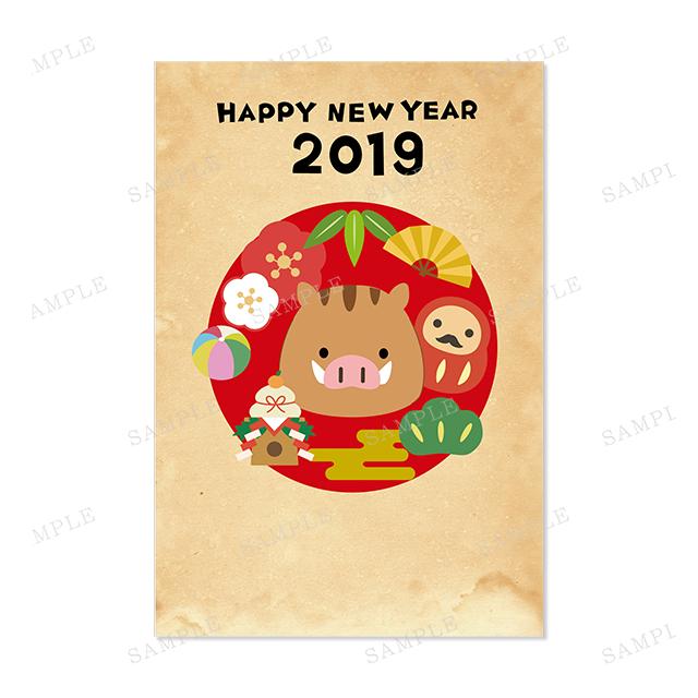 和モダン Popイラスト 亥デザイン Happy New Year和紙 No190605