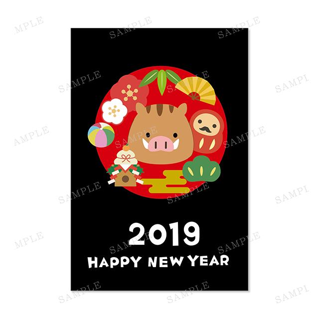 和モダン Popイラスト 亥デザイン Happy New Year黒色ブラック